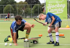 JUNIOR HOCKEY CAMP Introduction afbeelding 3